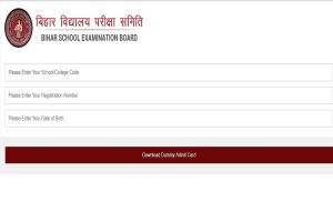 BSEB Class 10 and 12 dummy admit cards 2019 released at bsebinteredu.in | Direct link available here