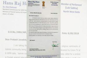 Hans Raj Hans asks Javadekar to ban 'Ram Siya…'