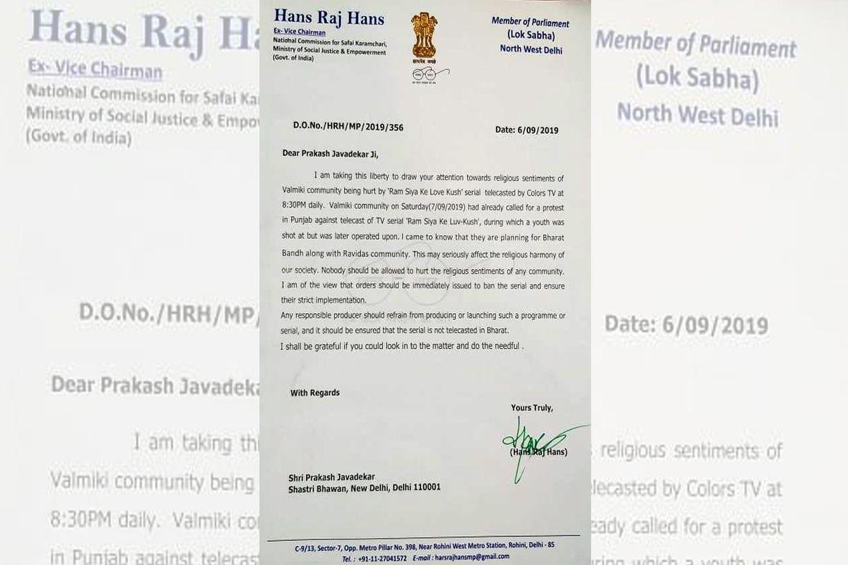 Hans RajHans, Prakash Javadekar, Ram Siya Ke Luv Kush, Bharat Bandh, Rishi Valmiki, Cable Operators Regulation Act,