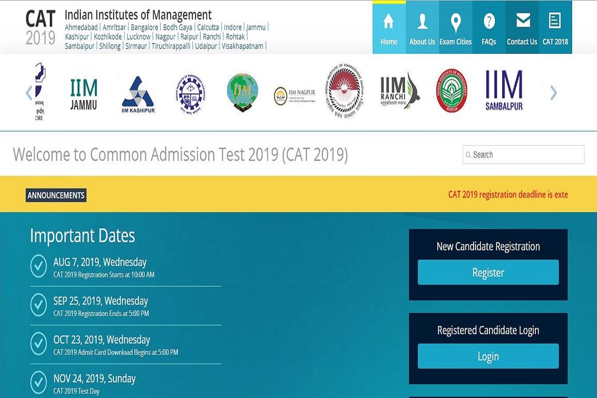 CAT 2019, CAT 2019 registration, CAT 2019 application process, iimcat.ac.in, Common Admission Test 2019