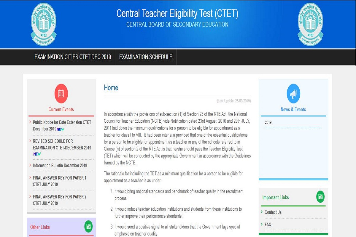 CBSE CTET December 2019: Application process to conclude tomorrow, apply now at ctet.nic.in