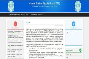 CBSE CTET 2019: Last date to apply extended, apply till September 25 at ctet.nic.in