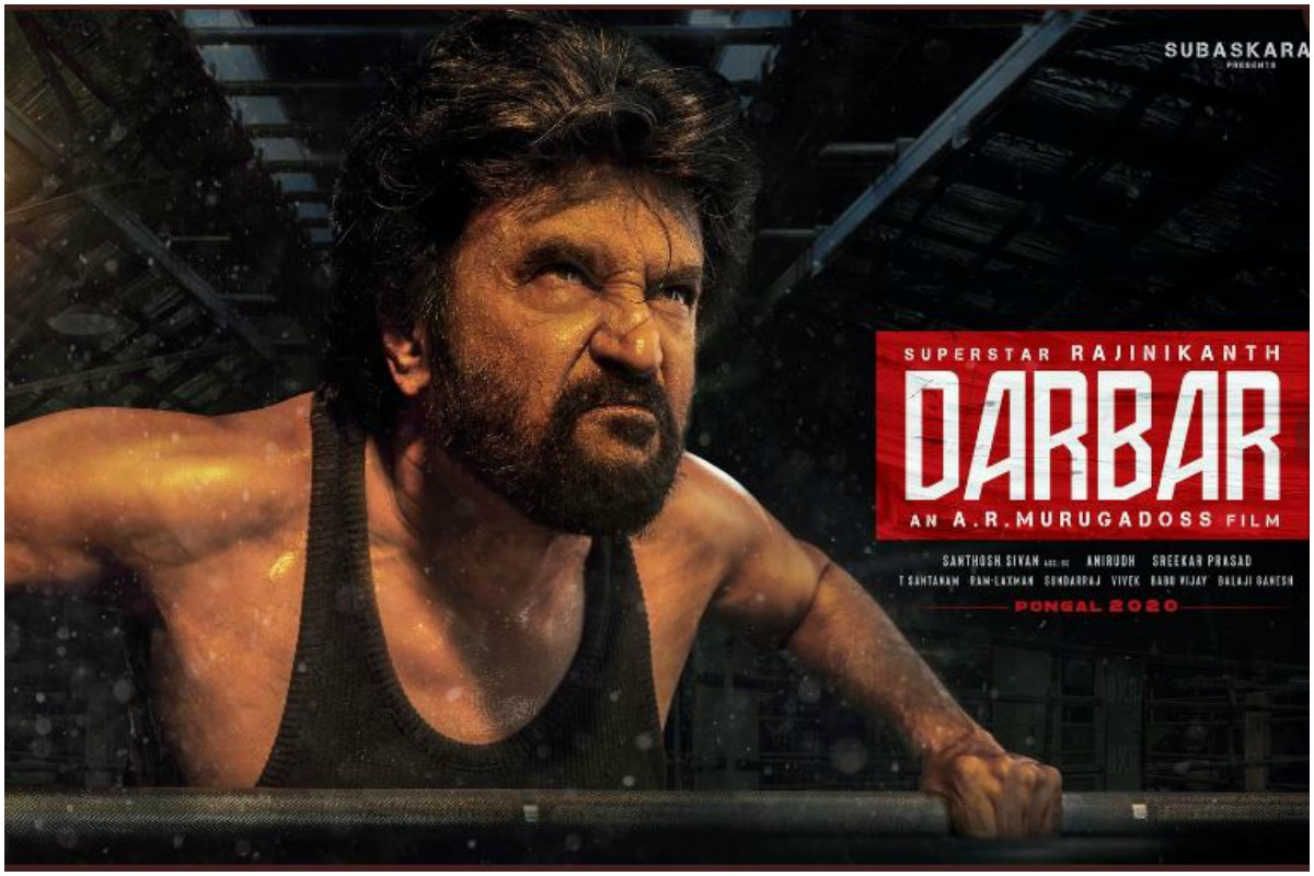 Darbar second look posters featuring Rajinikanth out!