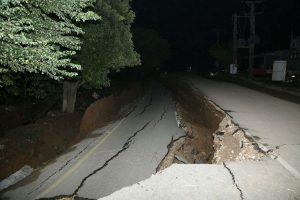 Pakistan earthquake toll increases to 37