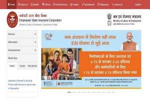 ESIC Insurance Medical Officer results 2019 declared at esic.nic.in   Here's how to check results