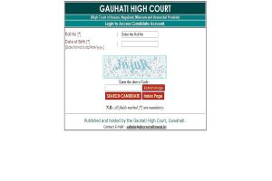 Guwahati High Court law clerk admit cards 2019 released at ghconline.gov.in | Direct link here