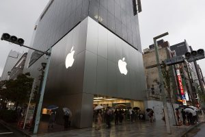 Apple to open largest store in Japan