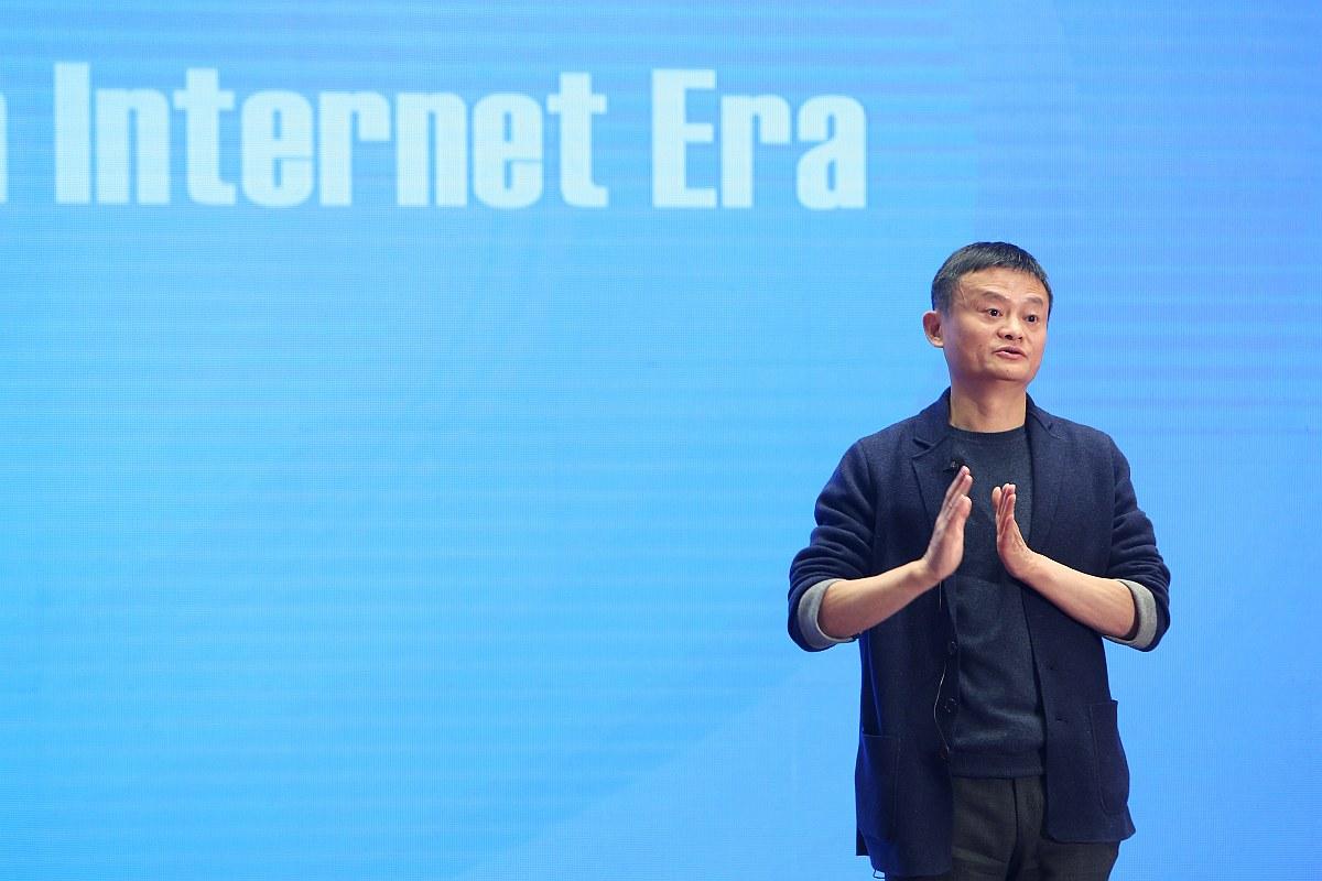 Jack Ma steps down
