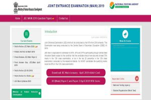 JEE Main 2020: Online registration process to begin tomorrow at jeemain.nic.in, all details here
