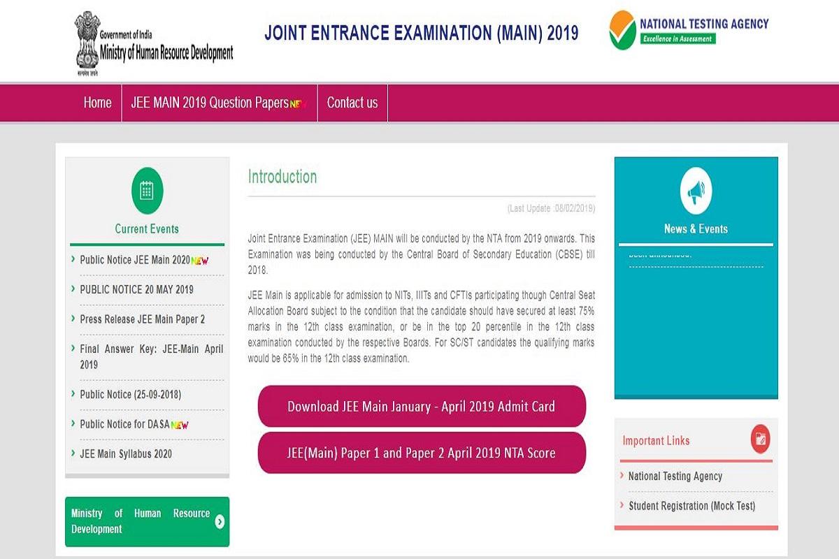 JEE Main 2020, JEE Main 2020 notification, jeemain.nic.in, JEE Main 2020 examination, Joint Entrance Examination (Main) exam