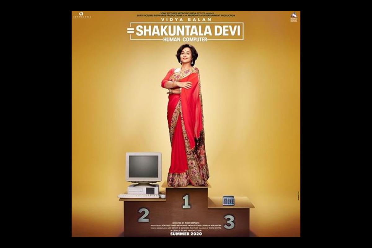 Shakuntala Devi, Vidya Balan, Shakuntala Devi- Human computer, Guinness Book of World Records, Vikram Malhotra, Four More Shots Please!, Anu Menon,