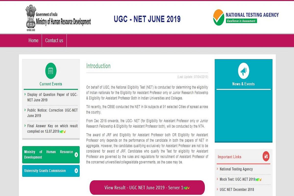 UGC NET December 2019, UGC NET 2019 December Exam, UGC NET examination, ntanet.nic.in, UGC NET December exam
