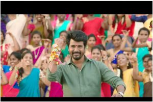 Namma Veettu Pillai – Official Trailer | Sivakarthikeyan | Sun Pictures | Pandiraj | D.Imman