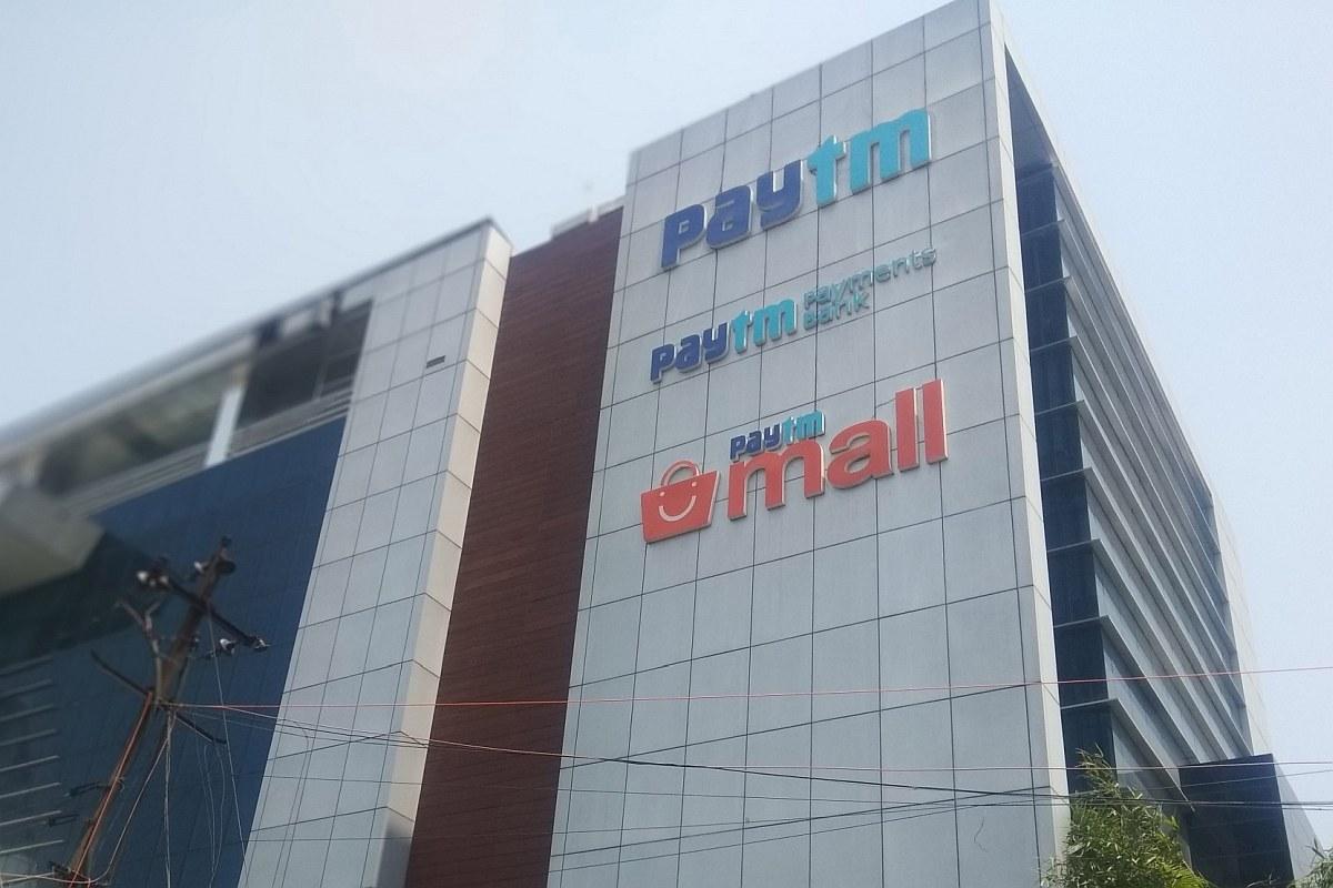 Paytm mobile wallets