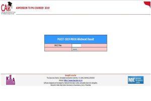 KEA PGCET mock allotment results 2019 declared at cetonline.karnataka.gov.in | Check now