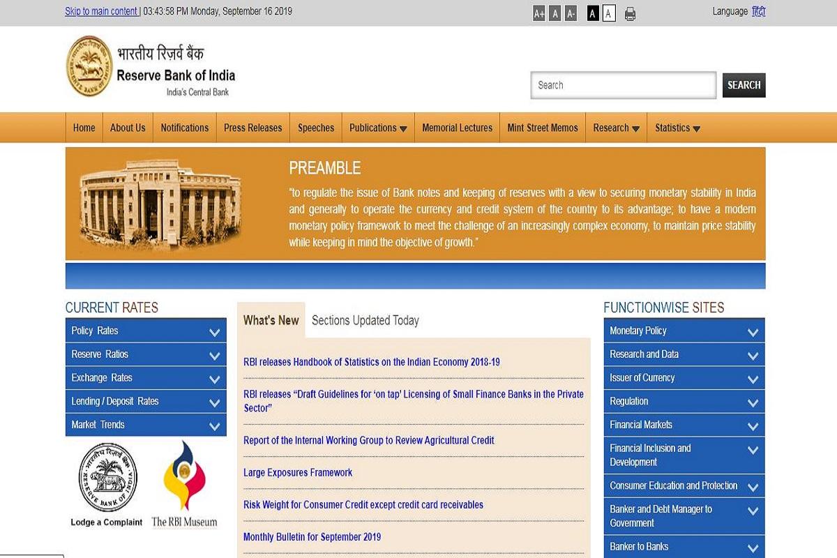 RBI recruitment 2019, RBI recruitment, RBI Grade II posts recruitment, rbi.org.in, Reserve Bank of India recruitment