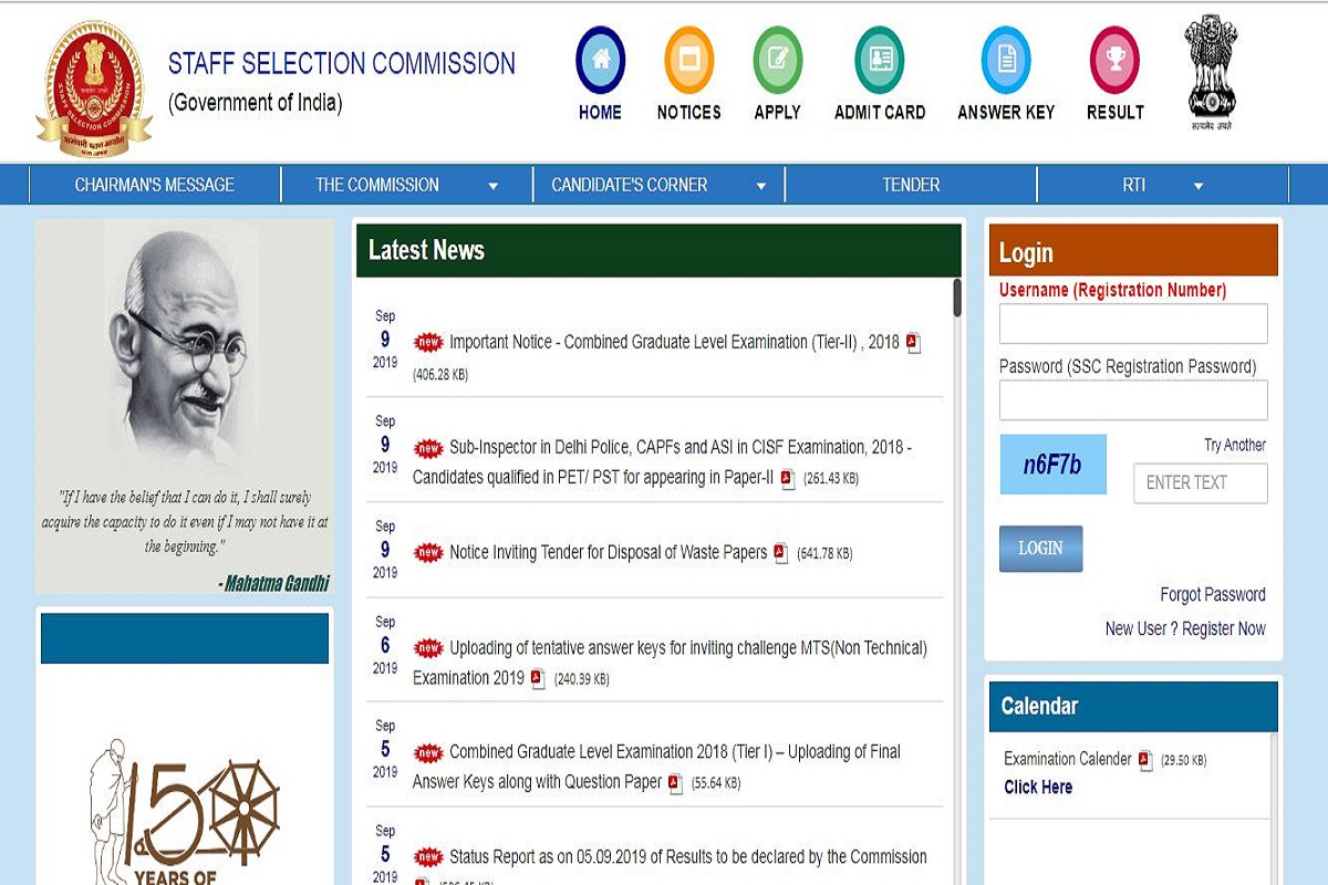 SSC CPO PET/PST results 2019, SSC CPO results 2019, ssc.nic.in, SSC CPO results