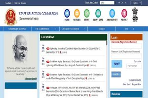SSCCHSLTier 1 marks 2019 released at ssc.nic.in | Here's how to check marks