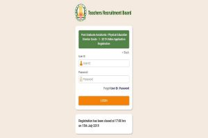 TNTRB Post Graduate Assistants admit cards 2019 released at trb.tn.nic.in | Direct link available here