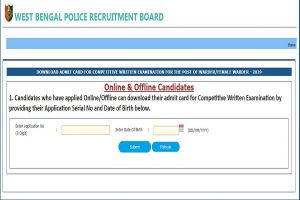 West Bengal Police Warder admit cards 2019 released at wbpolice.gov.in | Direct link available here