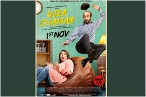 New release date for Sunny Singh's 'Ujda Chaman'