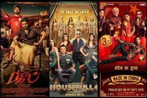 Housefull 4, Made In China, Bigil leaked online on Tamilrockers