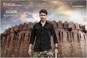 'Fans are going to proud of Sarileru Neekevarru,' says Mahesh Babu