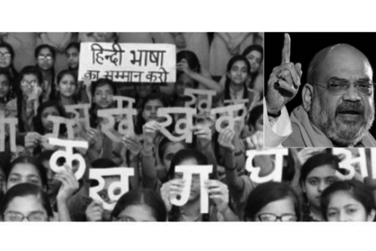 Rashtrabhasha, Hindi Language, Amit Shah, Brahmo Samaj, Arya Samaj, Article 351, B Gopala Reddy