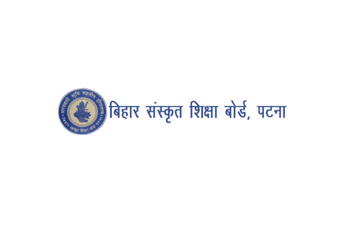 Bihar Madhyama Result 2019, bssbpat.com, Bihar Sanskrit Shiksha Board, Sarkari Natija, Sarkariresult
