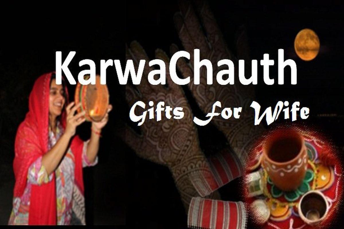 Karwa Chauth 2019, Gifting options, Dress, Jewellery, Photo Box, Trip, Makeup kit and Fragrance, Karwa Chauth gifts
