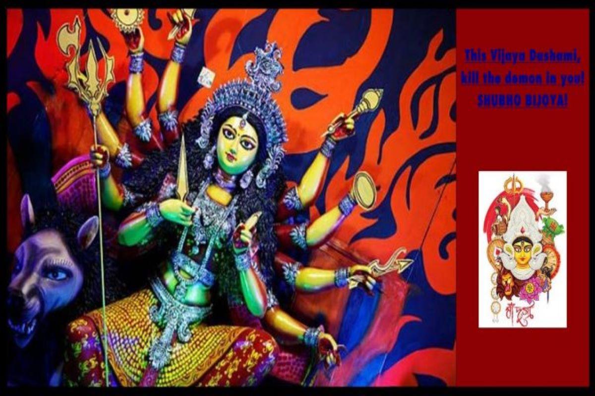 Vijayadashami, Bijoya Dashami, Shubho Bijoya 2019, Bengali wishes, Shubho Bijoya wishes, Shubho Bijoya messages, Shubho Bijoya SMS, Shubho Bijoya quotes