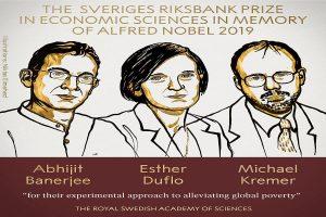 Nobel Prize for Economics 2019 awarded to Abhijit Banerjee, Esther Duflo and Michael Kremer