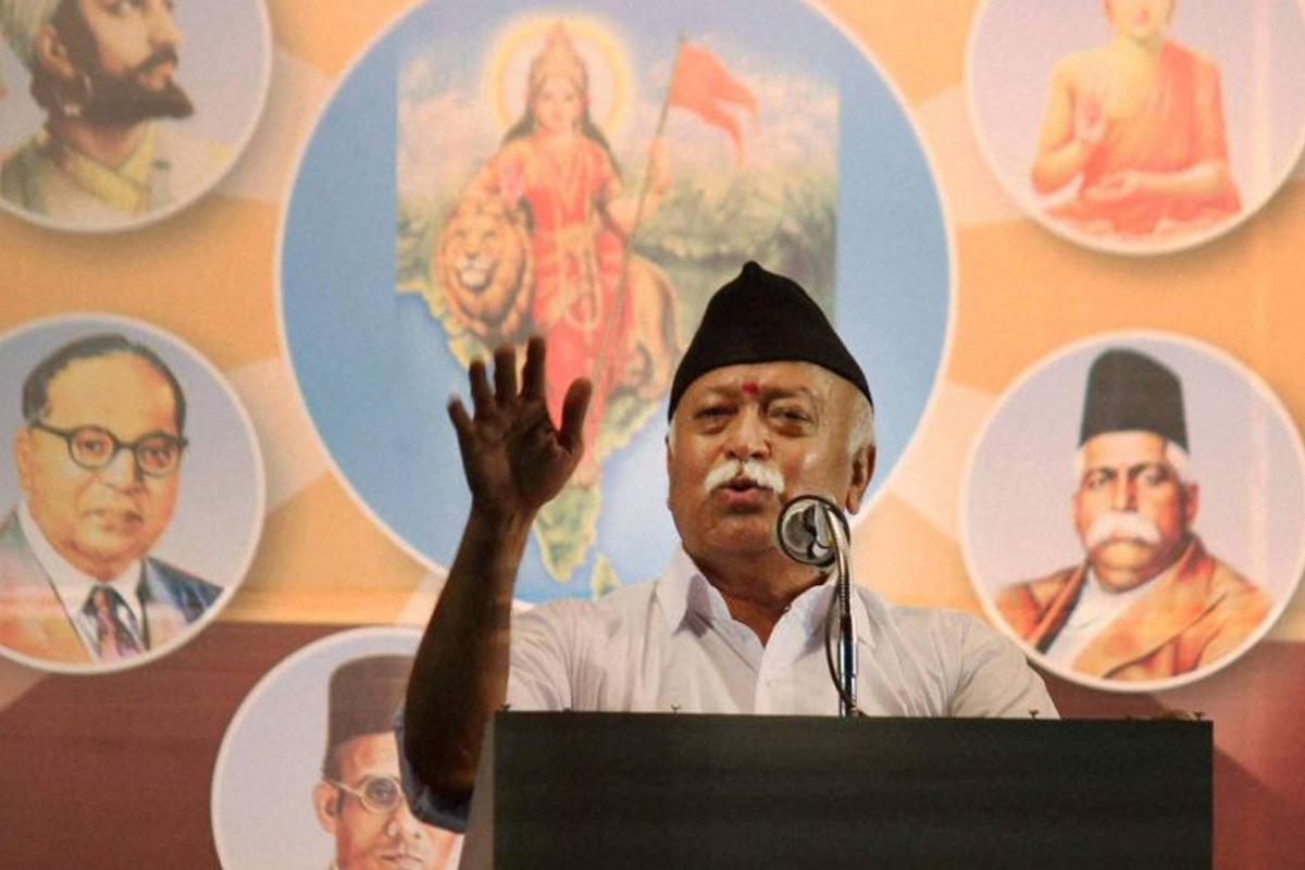 Rashtriya Swayamsevak Sangh, RSS chief, Mohan Bhagwat