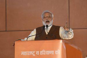 Mann ki baat: PM Modi talks 2010 Ayodhya verdict, launches 'Bharat ki Laxmi' campaign