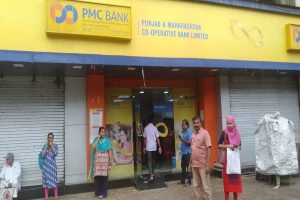 HDIL promoters, PMC Bank board members charged with money laundering in loan default case