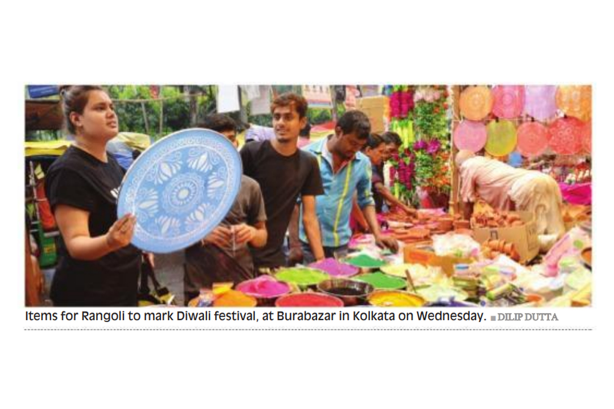 Kali Puja, Diwali, West Bengal Pollution Control Board