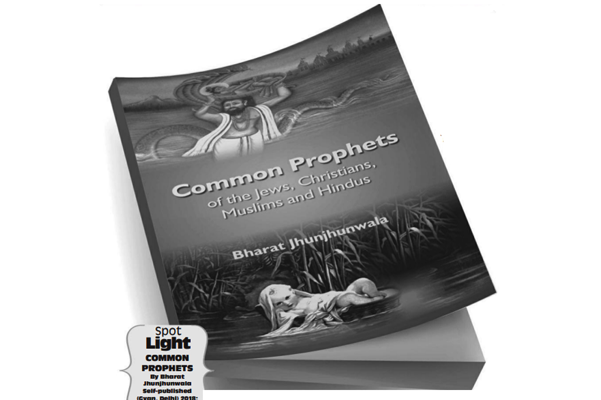 Judaism, Hinduism, Bible, Swayambhu Manu, Jhunjhunwala