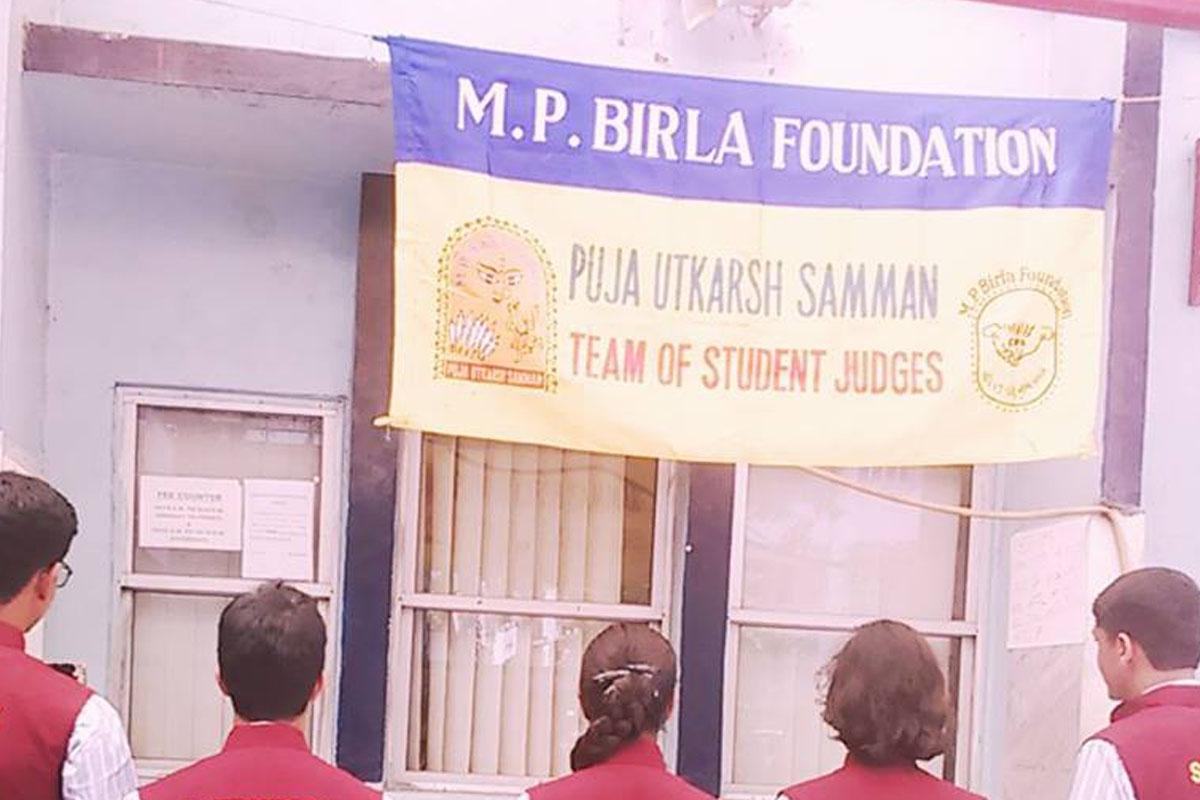 MP Birla Puja Utkarsh awards