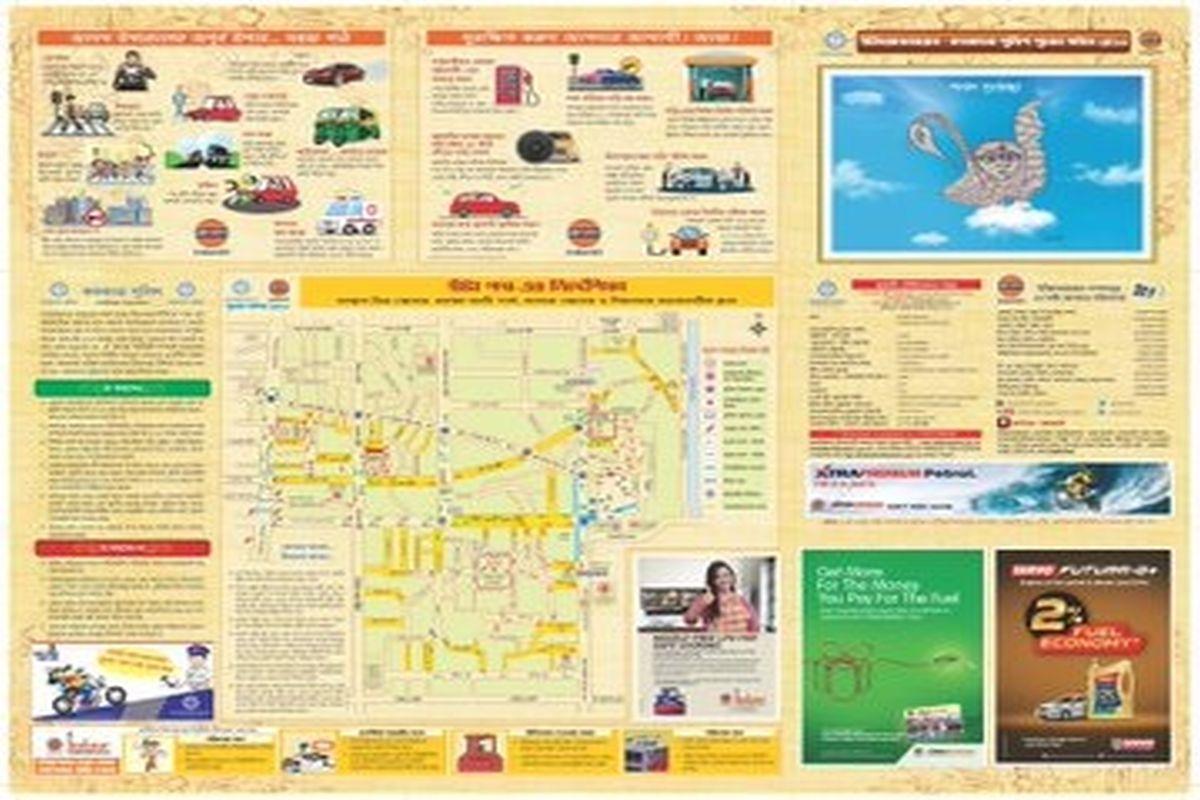 Kolkata Police, Puja Guide 2019, Kolkata, Lalbazar, Durga Puja, West Bengal, Bengal