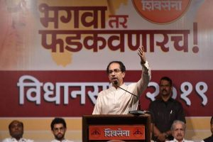 Maharashtra poll results 'rap on knuckles of arrogant': Shiv Sena talks tough on ally BJP