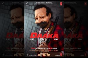 Gippy Grewal shares poster of upcoming thriller 'Daaka', trailer to release tomorrow
