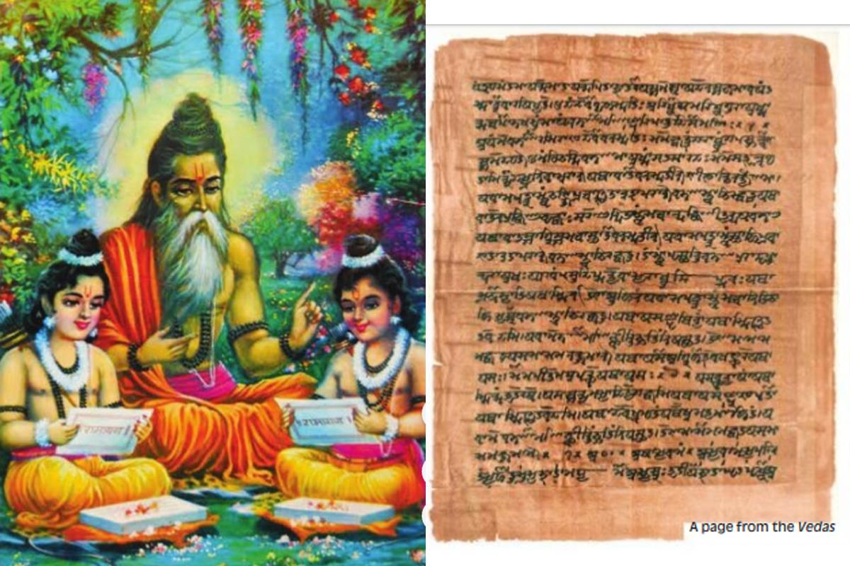 Radha-Krishna temple, Hinduism, havan, pandit, swaha, Brahmins, Satyanarayan Puja, Ayodhya, Rama