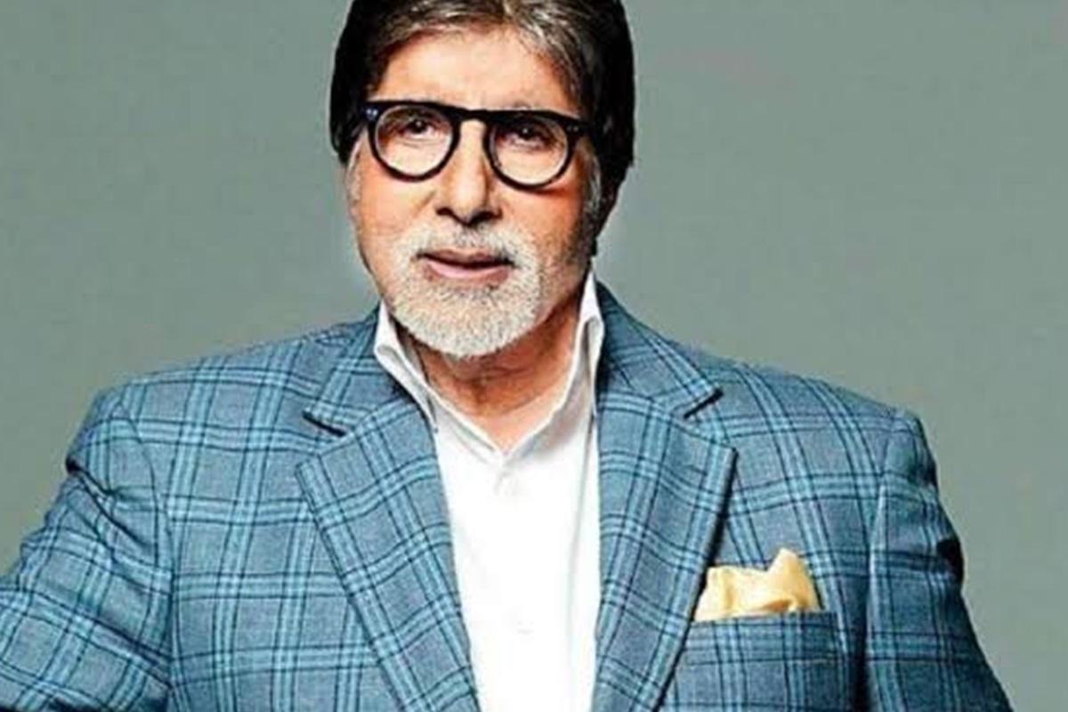 Amitabh Bachchan, Happy Birthday Amitabh Bachchan, Dadasaheb Phalke Award, Inquilaab Srivastava, Praful Patel, Amar Singh, Padma Shri, Suniel Shetty, Shivraj Singh Chouhan, Padma Bhushan, Padma Vibhushan,