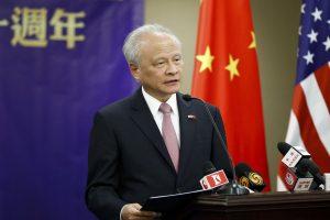 US, China lose from confrontation: Chinese ambassador