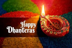 Happy Dhanteras 2019: Wishes, greetings, whatsapp messages, quotes to share with your loved ones