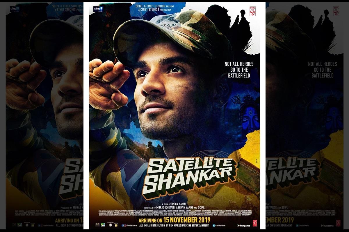 Hero, Sooraj Pancholi, Satellite Shankar, Irfan Kamal, soldier, Instagram