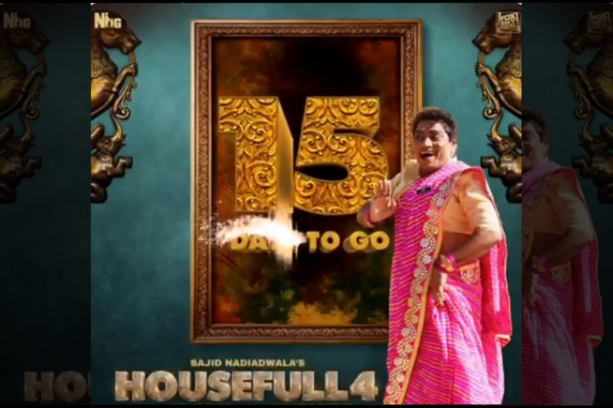 Housefull 4: Makers unveil another character poster starring Johhny Lever, daughter Jamie
