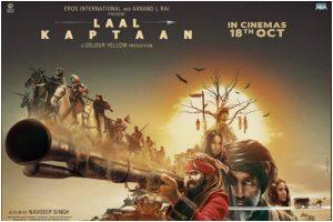Sonakshi Sinha, Deepak Dobriyal starrer Laal Kaptaan new poster out!