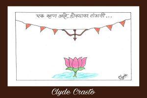 NCP takes swipe at Shiv Sena-BJP tug-of-war in Maharashtra with cartoon