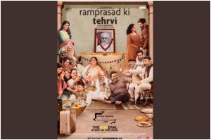Seema Pahwa's directorial debut 'Ram Prasad Ki Tehrvi' first look out